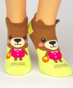 Socken Sneaker gelb mit braunem Bär - Tiermotiv