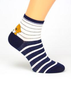 Beagle Hund Socken