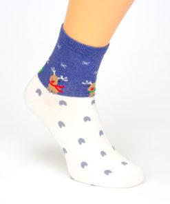 Socken Rudolf