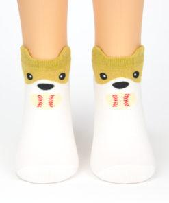 Hunde Socken Rugby